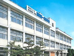 高岡第一高等学校